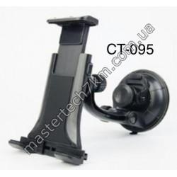 CT 095