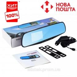 Дзеркало-відеореєстратор Vehicle Blackbox L6000 DVR Full HD